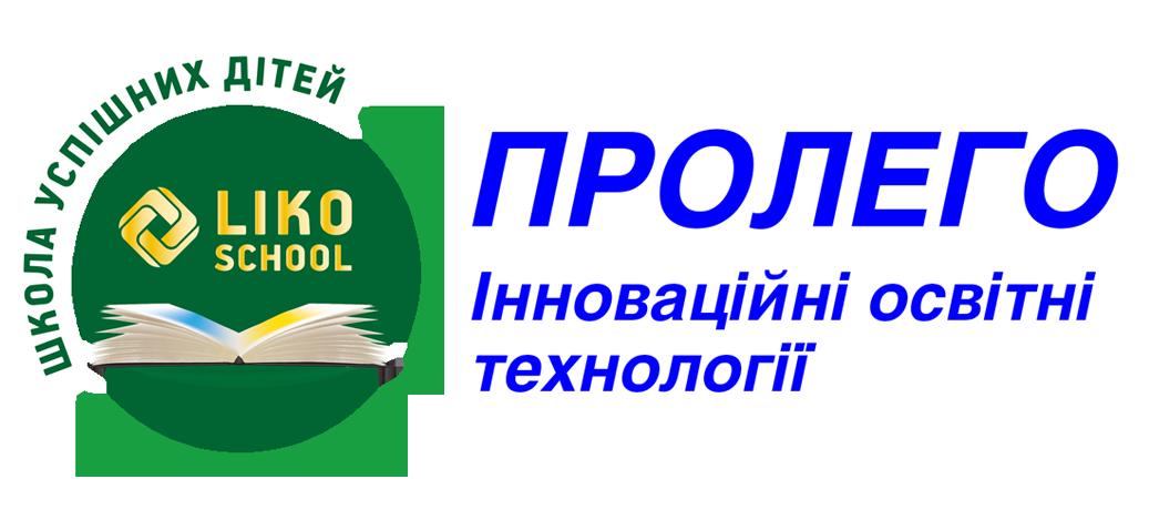 SeminarFLL091015