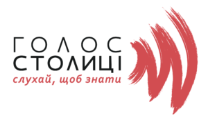 GS_logo_bezchastoty_ua-01