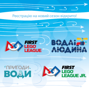 fll_hydrodinamics300x300_ukr
