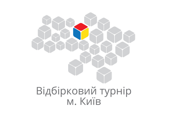 logo_reg-01_580x410px