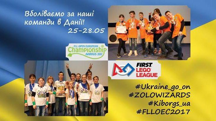 FLLOEC2017DenmarkUkraineTeams_750x410